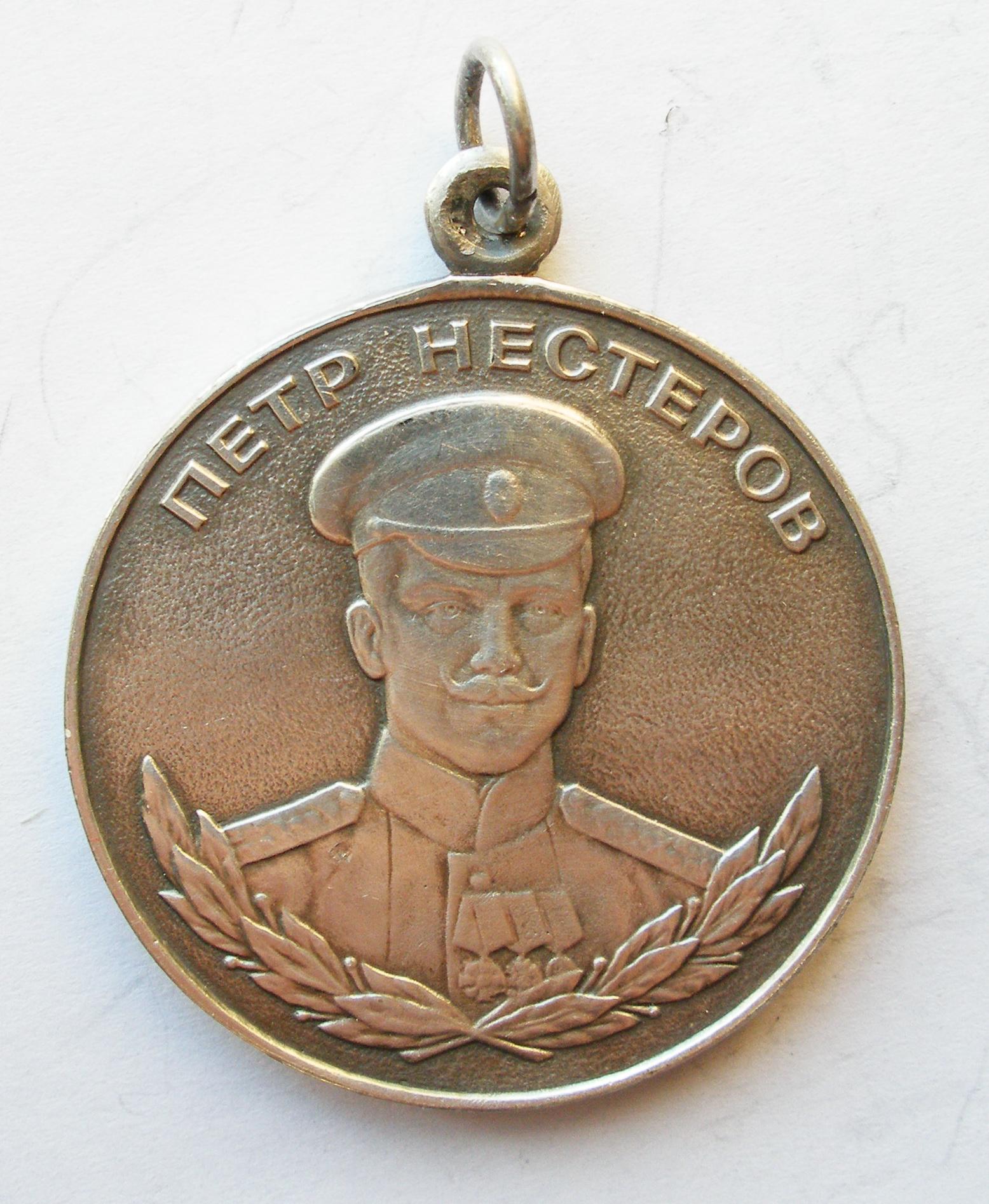 Медали современной России