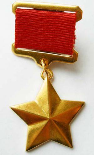 Высшие степени отличия СССР